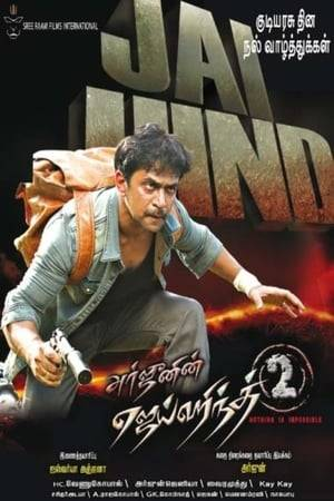 Watch Jai Hind 2 Online