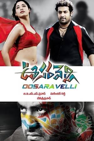 Watch Oosaravelli Online