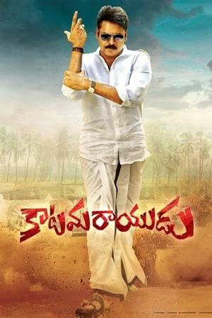 Watch Katamarayudu Online