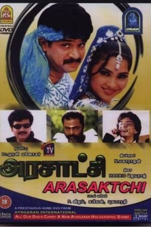 Watch Arasatchi Online