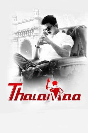 Watch Thalaivaa Online