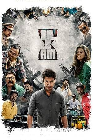 Watch Neram Online