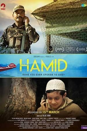 Watch Hamid Online