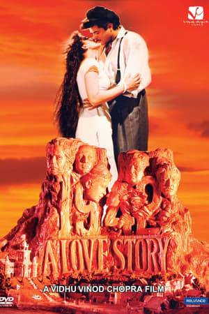 Watch 1942: A Love Story Online