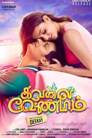 Watch Kavalai Vendam Online