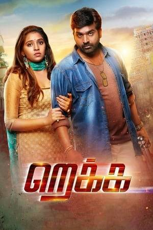 Watch Rekka Online