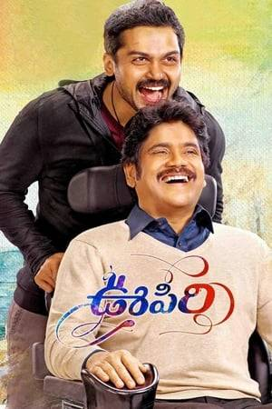 Watch Oopiri Online