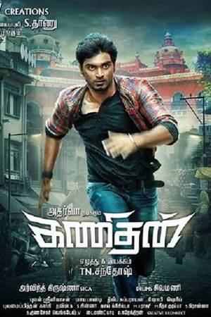 Watch Kanithan Online
