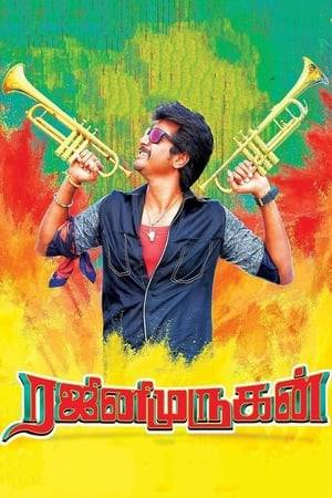 Watch Rajini Murugan Online