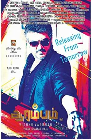 Watch Arrambam Online