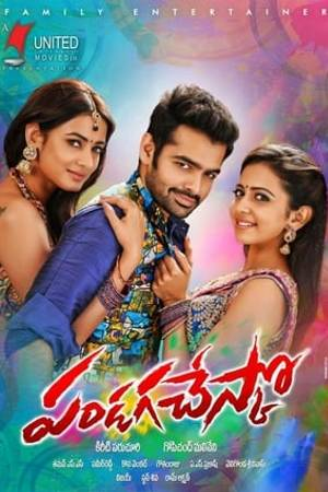 Watch Pandaga Chesko Online
