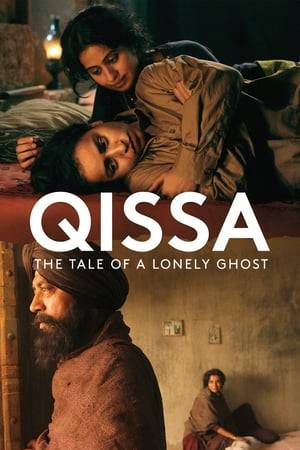 Watch Qissa Online
