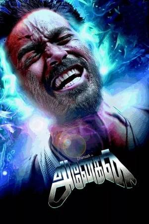 Watch Anegan Online