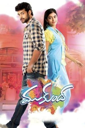 Watch Mukunda Online