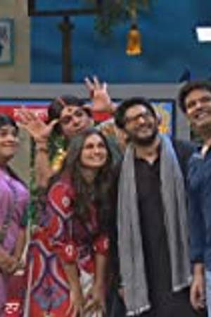 Watch Arshad Warsi in Kapil's Mohalla Online