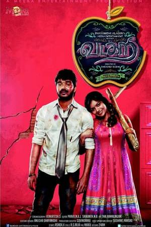 Watch Vadacurry Online