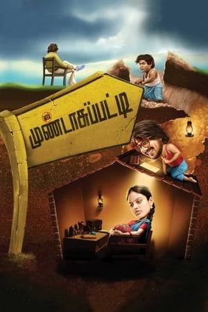 Watch Mundasupatti Online