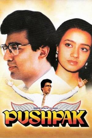 Watch Pushpak Online