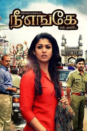 Watch Anaamika Online