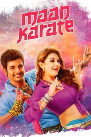 Watch Maan Karate Online