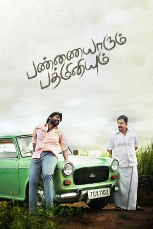 Watch Pannaiyarum Padminiyum Online