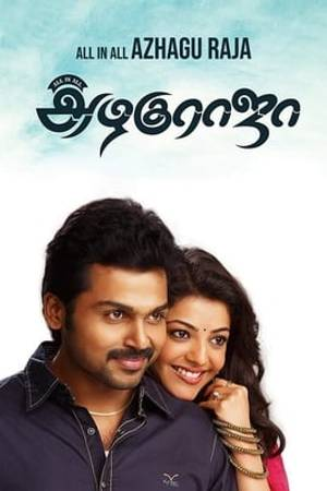 Watch All in All Azhagu Raja Online