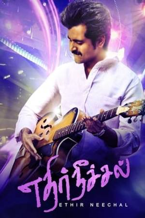 Watch Ethir Neechal Online