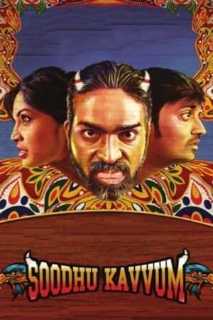 Watch Soodhu Kavvum Online