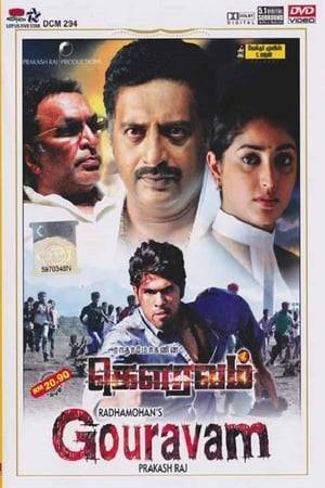 Watch Gouravam Online