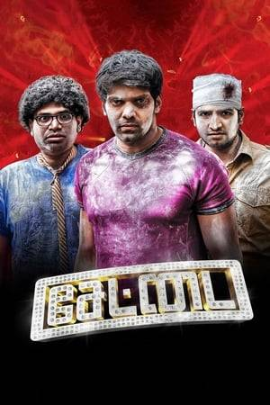 Watch Settai Online