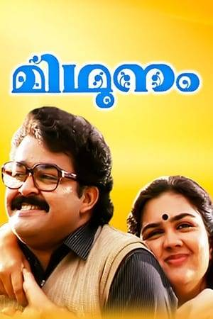 Watch Midhunam Online