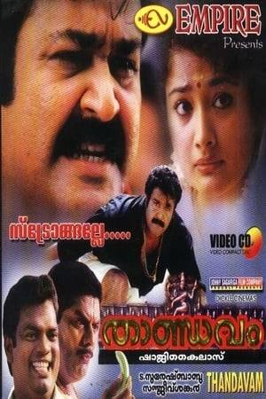 Watch Thandavam Online