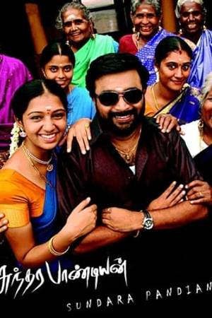 Watch Sundarapandian Online