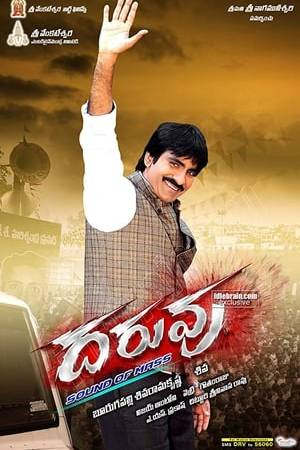 Watch Daruvu Online