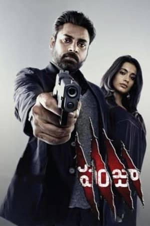 Watch Panjaa Online