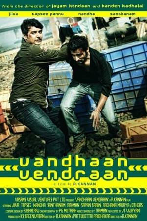 Watch Vandhaan Vendraan Online