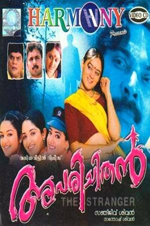 Watch Aparichithan Online