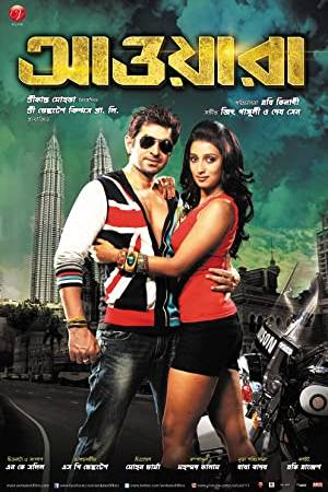Watch Awara Online