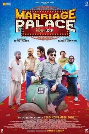 Watch Marriage Palace Online