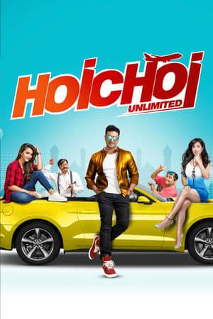Watch Hoichoi Unlimited Online