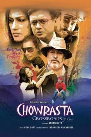 Watch Chowrasta Crossroads of Love Online