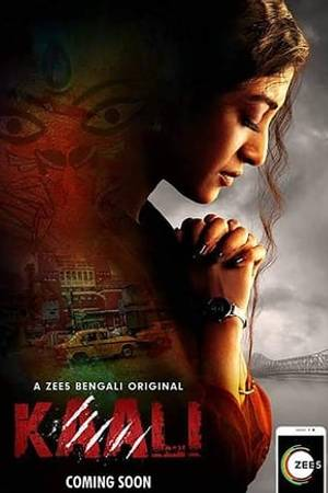 Watch Kaali Online