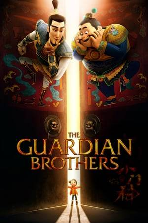 Watch The Guardian Brothers Online