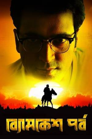 Watch Byomkesh Pawrbo Online