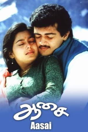 Watch Aasai Online