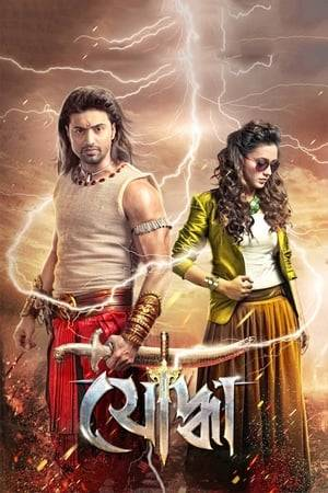 Watch Yoddha Online