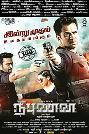 Watch Nibunan Online