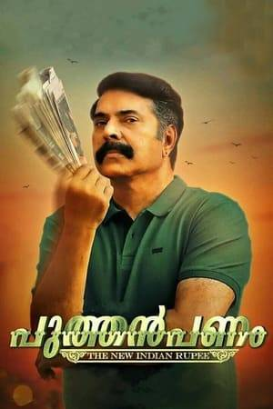 Watch Puthan Panam Online