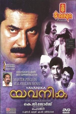 Watch Yavanika Online