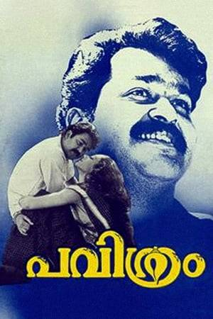 Watch Pavithram Online